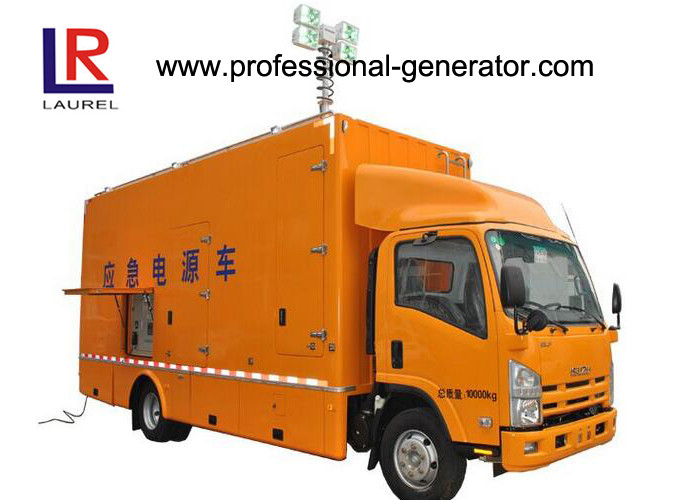 300kw Customized Truck Diesel Generator Set with Copper Winding Wire Brushless ISO