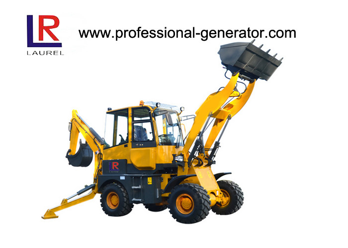 2T Heavy Construction Machinery ,  Backhoe Loader Powered by 65kw YUNNEI Engine