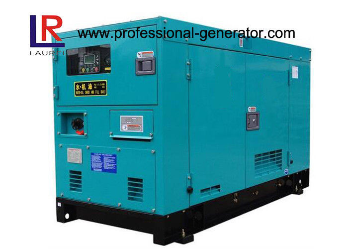 3 Phase 12.5KVA Silent Diesel Generator Set with Stamford Alternator , 1500RPM Perkins Engine